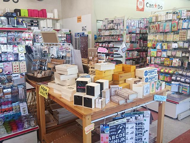 100円shop キャン☆ドゥ